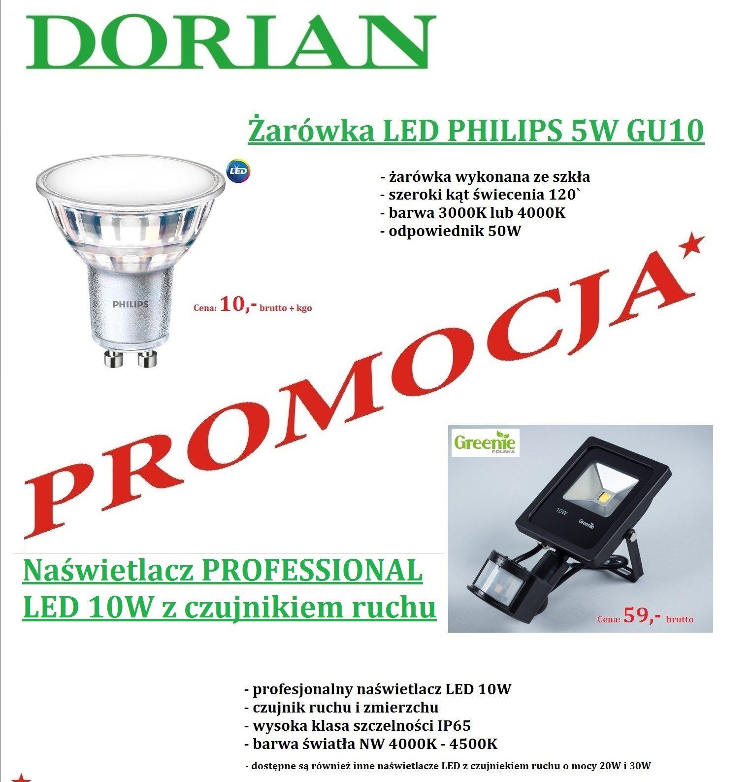 04_dorian_F12_jar_17